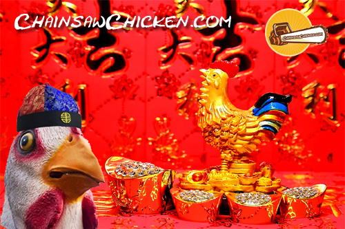 Chinese New Year is here!