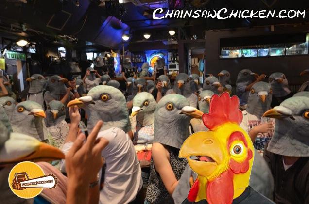 Bird Mask Convention